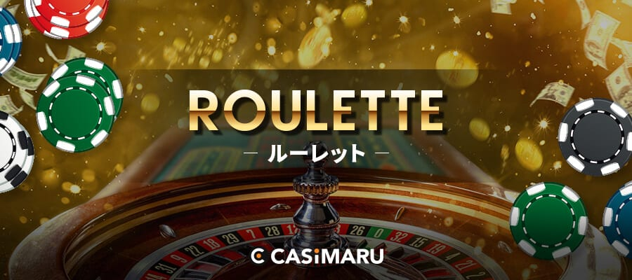 roulette-review