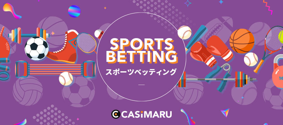 sports-betting-category
