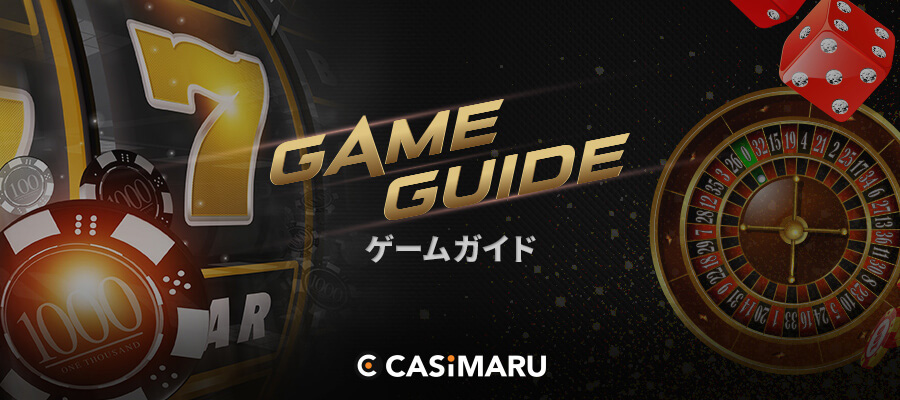 online-casino-game-guide-list