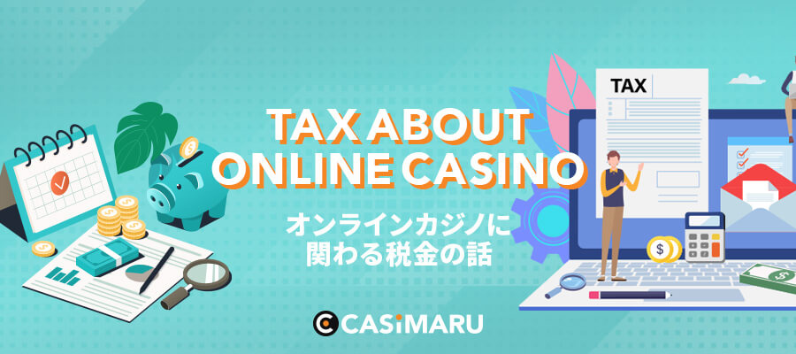 tax-about-online-casino