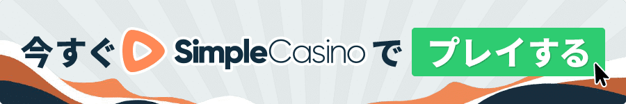 simple-casino-register-now