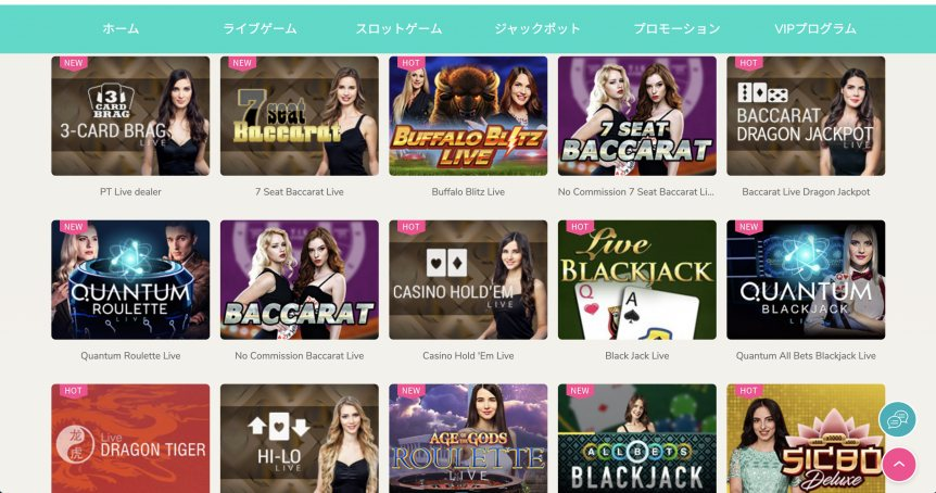 yous-casino-live-games